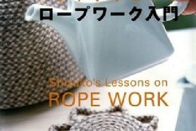 Shizuko's lessons on ROPE WORK